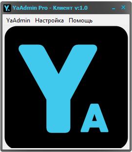 Базовый обзор программы YaAdmin