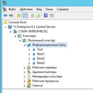 Как узнать, что сервер 1С работает?