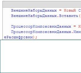 Как использовать таблицу значений в СКД 1С 8.2 - 8.3
