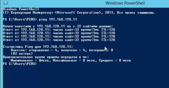 Установка сервера терминалов для 1С Предприятия