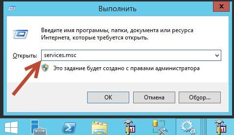 servicemsc