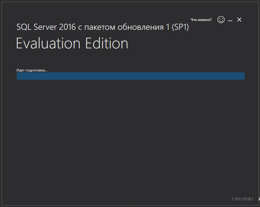 Microsoft SQL Server 2016 SP1 (evaluation)