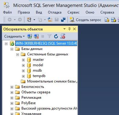 Установка sql 2014 express для 1с программист 1с резюме пример