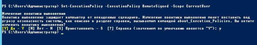 Get-TerminalSession2