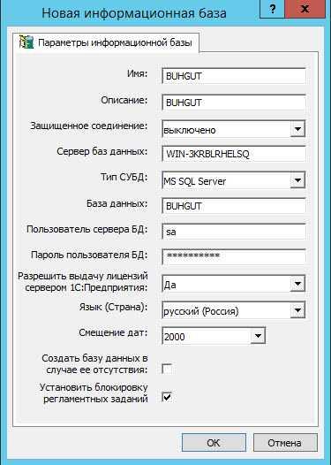 Server_1s_03