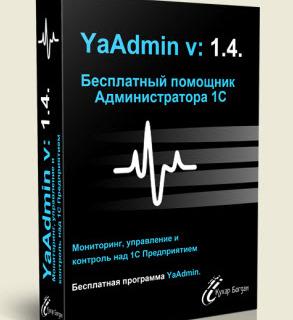 Вышла новая версия YaAdmin v 1.4