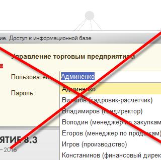Аутентификация в 1С Предприятии через Active Directory