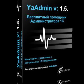 YaAdmin v 1.5 – качайте бесплатно!
