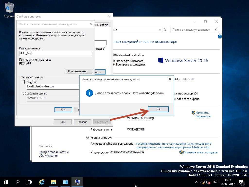 Какие сервера можно сделать на сервере
