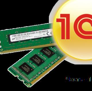 1С на RAM диске (Часть 1)