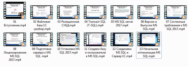 Обновили курс: Администратор 1С v 2.0!