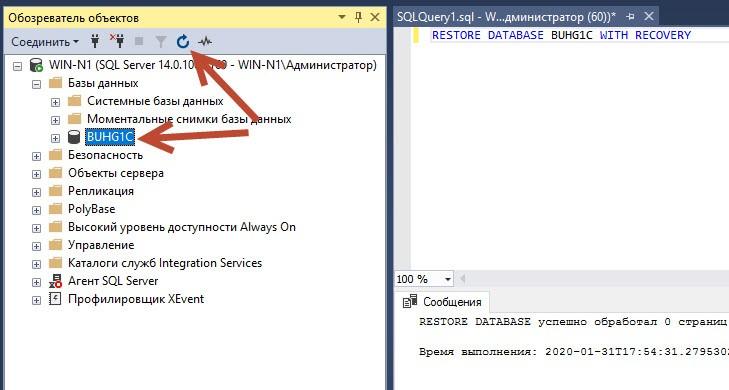 База в MS SQL застряла в режиме восстановления или In recovery